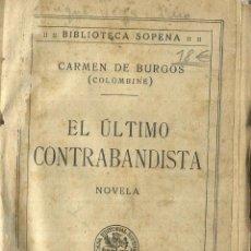 Libros antiguos: EL ÚLTIMO CONTRABANDISTA. CARMEN DE BURGOS. RAMÓN SOPENA EDITOR. BARCELONA. Lote 57340635
