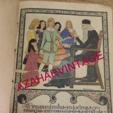 Libros antiguos: PENSAMIENTOS,MAXIMAS Y CONSEJOS ENTRESACADOS DE LAS OBRAS DE CERVANTES AL ALCANCE DE LOS.... Lote 57385801