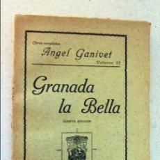Libros antiguos: GRANADA LA BELLA. (OBRAS COMPLETAS, VI).ÁNGEL GANIVET.. Lote 57433773