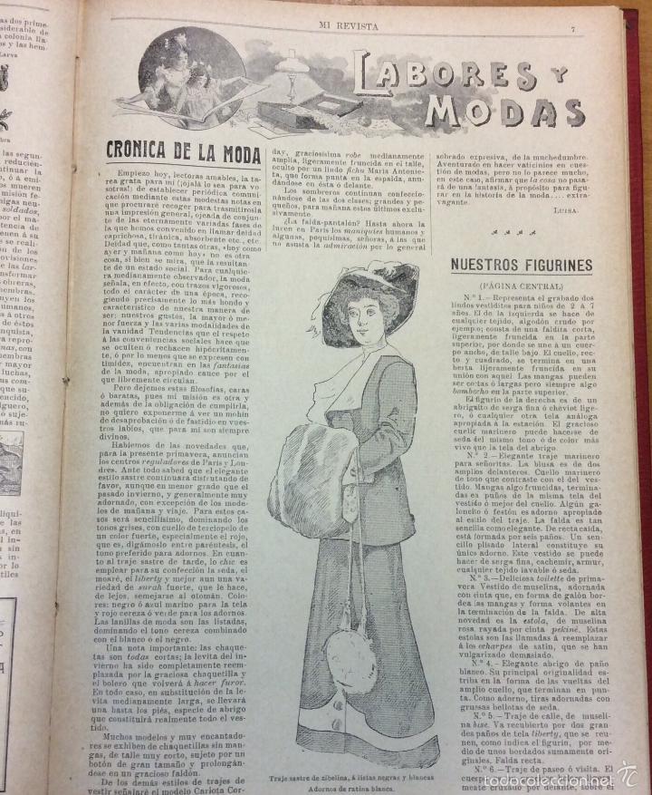 Libros antiguos: MI REVISTA. DEL AÑO 1911 al 1919. 9 AÑOS COMPLETOS. ENCUADERNACION ORIGINAL. - Foto 8 - 57489627