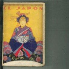 Libros antiguos: EL JAPÓN. PIERRE LOTI. Lote 57604891