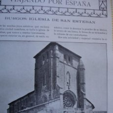Libros antiguos: BURGOS IGLESIA DE SAN ESTEBAN MANUEL CHAVES JIMENEZ.5 PG.AÑO 1914. Lote 57657260