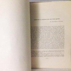 Libros antiguos: ANALES DE LA CONSTRUCCIÓN DEL BUEN RETIRO / EL MADRID Y LOS MADRILEÑOS DEL SIGLO XVII... (AZCARATE. Lote 57698550