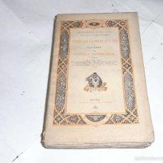 Libros antiguos: COLECCION ESCRITORES CASTELLANOS, MENENDEZ PELAYO, OBRAS COMPLETAS, ESTUDIOS CRITICA LITERARIA,1884. Lote 57718083