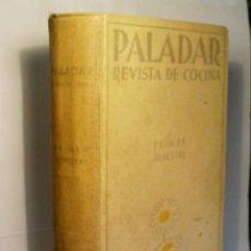 Libros antiguos: PALADAR. REVISTA DE COCINA. PRIMER SEMESTRE. AÑO II - Nº 17, 1 DE ENERO 1934 AL Nº 28 16 JUNIO 1934. Lote 57772310