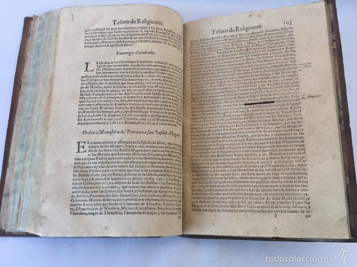 Libros antiguos: TESORO MILITAR DE CAVALLERIA. ANTIGUO Y MODERNO MODO DE ARMAR. DIEGO DIAZ DE LA CARRERA. AÑO 1642. - Foto 114 - 58105590