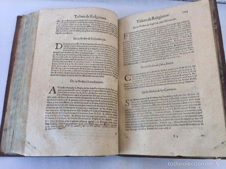 Libros antiguos: TESORO MILITAR DE CAVALLERIA. ANTIGUO Y MODERNO MODO DE ARMAR. DIEGO DIAZ DE LA CARRERA. AÑO 1642. - Foto 117 - 58105590