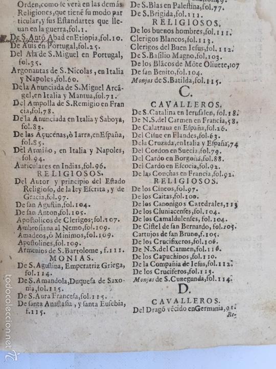 Libros antiguos: TESORO MILITAR DE CAVALLERIA. ANTIGUO Y MODERNO MODO DE ARMAR. DIEGO DIAZ DE LA CARRERA. AÑO 1642. - Foto 58 - 58105590