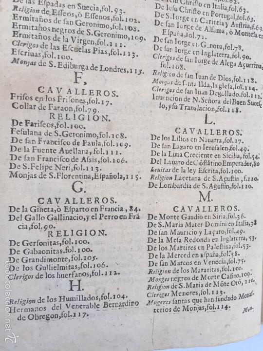 Libros antiguos: TESORO MILITAR DE CAVALLERIA. ANTIGUO Y MODERNO MODO DE ARMAR. DIEGO DIAZ DE LA CARRERA. AÑO 1642. - Foto 60 - 58105590
