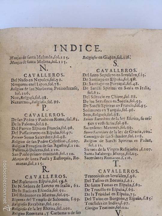 Libros antiguos: TESORO MILITAR DE CAVALLERIA. ANTIGUO Y MODERNO MODO DE ARMAR. DIEGO DIAZ DE LA CARRERA. AÑO 1642. - Foto 61 - 58105590