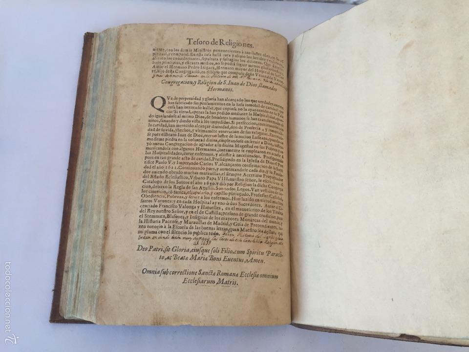 Libros antiguos: TESORO MILITAR DE CAVALLERIA. ANTIGUO Y MODERNO MODO DE ARMAR. DIEGO DIAZ DE LA CARRERA. AÑO 1642. - Foto 125 - 58105590