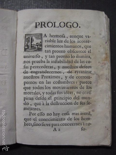 Libros antiguos: RELACION SUCESO CIUDAD DE ZARAGOZA 6 DE ABRIL DE 1766- IMPRENTA DEL REY AÑO 1766-VER FOTOS -(XL-49) - Foto 8 - 224217420