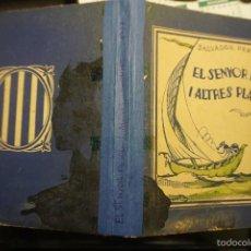 Libros antiguos: EL SENYOR PÉSOL I ALTRES PLANTES - POEMES PER A INFANTS - DE SALVADOR PERARNAU - GUERRA CIVIL. Lote 58231419