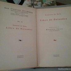 Libros antiguos: LIBRO DE GUISADOS. RUPERTO DE NOLA. MADRID, 1929. COCINA, GASTRONOMÍA. Lote 58246546