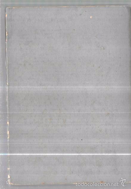 Libros antiguos: PEQUEÑAS MANIOBRAS.1ª EDICION VIRGILIO PIÑERA. EDICIONES R. LA HABANA - Foto 2 - 58663145