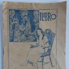 Libros antiguos: MI LIBRO, TOMO II. Lote 60722403