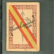 Libros antiguos: ¡VIVA ESPAÑA! 1936. MANUEL GALIÑO LAGO. Lote 61595192