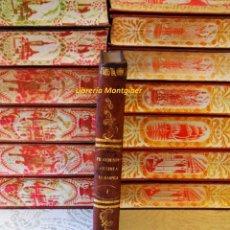 Libros antiguos: FR. GERUNDIO . REVISTA EUROPEA . TOMO I . AUTOR : LAFUENTE, MODESTO . Lote 61740996
