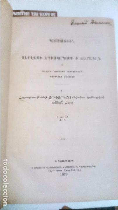 LA LENGUA ARMENIA Y SUS VARIANTES.1879. ESCRITURA ARMENIA (Libros Antiguos, Raros y Curiosos - Pensamiento - Otros)