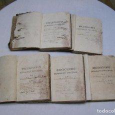 Libros antiguos: DICCIONARIO GEOGRAFICO UNIVERSAL DON ANTONIO VEGAS 1745. Lote 63365064