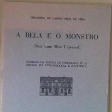 Libros antiguos: FERNANDO DE CASTRO PIRES DE LIMA. A BELA E O MONSTRO. RAIZ DUM MITO UNIVERSAL. 1970. Lote 64109955