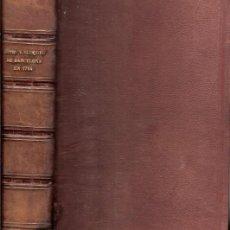 Libros antiguos: HISTORIA DEL MEMORABLE SITIO Y BLOQUEO DE BARCELONA - AÑOS 1713-1714. Lote 64171863