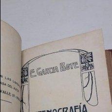 Libros antiguos: CURSO COMPLETO DE ESTENOGRAFÍA ESTATIGRÁFICA. (SISTEMA DE TAQUIGRAFÍA MARTINIANA). . Lote 64301687