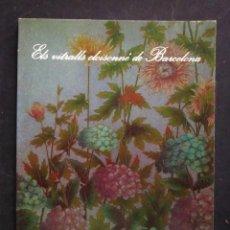 Libri antichi: F. VIDAL I PUIG: ELS VITRALLS CLOISONNÉ DE BARCELONA, MUSEU D'ART MODERN DE BARCELONA, 2000. Lote 64709567