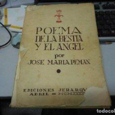 Libros antiguos: POEMA DE LA BESTIA Y EL ANGEL . Lote 65869962