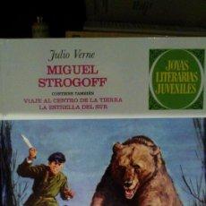 Libros antiguos: LIBRO DE JOYAS LITERARIAS JUVENILES-CON TRES HISTORIAS. Lote 66288310