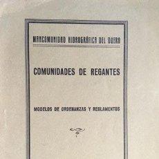Libros antiguos: VALLADOLID: COMUNIDAD DE REGANTES. ORDENANZAS 1933 (MANCOMUNIDAD HIDROGRÁFICA DEL DUERO . Lote 67383329