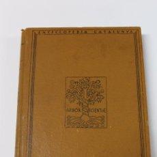 Libros antiguos: L- 4309. LA MARINA CATALANA DEL VUITCENTS, EMERENCIA ROIG. 1929. . Lote 67948141