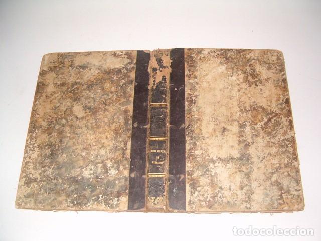 EDUARDO CHAO. HISTORIA DE LA VIDA MILITAR Y POLÍTICA DE MARTÍN ZURBANO. RM77714. (Libros Antiguos, Raros y Curiosos - Historia - Otros)
