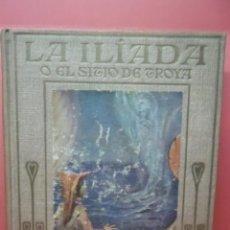 Libros antiguos: LA ILIADA O EL SITIO DE TROYA - ILUTR. JOSE SEGRELLES - ARALUCE - RELATADOS POR MARIA LUZ MORALES. Lote 69273389