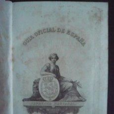 Libros antiguos: GUÍA OFICIAL DE ESPAÑA. 1877.. Lote 68089582