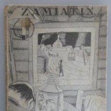 Libros antiguos: EUGENIO ZAMIATIN // EL FAROL Y OTROS CUENTOS // 1927 // REVISTA DE OCCIDENTE. Lote 69411313