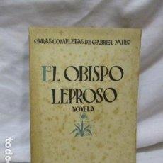 Libros antiguos: EL OBISPO LEPROSO' SEGUNDA PARTE DE NUESTRO PADRE SAN DANIEL. . Lote 69434737