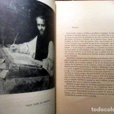 Libros antiguos: MADRAZO : ELOGIO DEL P. FRAY JOSÉ DE SIGUENZA. (REAL ACADEMIA DE LA HISTORIA, 1897. Lote 69635417
