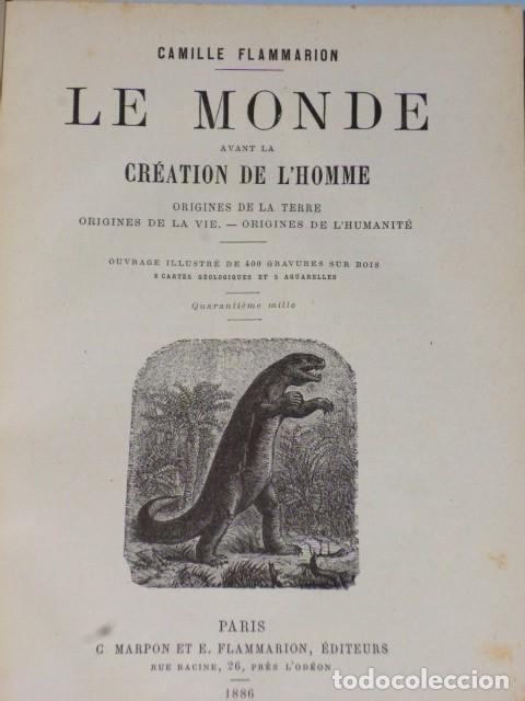 Libros antiguos: LE MONDE AVANT LA CRÉATION DE L´HOMME (1886) - Foto 2 - 69679745
