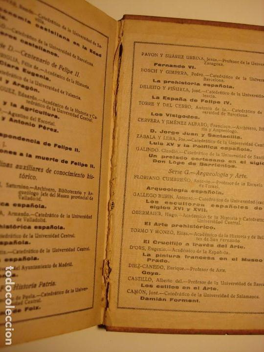 Libros antiguos: LOTE 2: EL MARQUES DE ARGENSÓN Y EL PACTO DE FAMILIA 1743 Y ARIAS MONTANO, HISPANIA 1927, 1928 - Foto 5 - 150741118