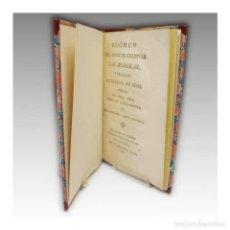 Libros antiguos: MODO DE CULTIVAR MORERAS Y CRIAR GUSANOS DE SEDA (1786). Lote 54241459