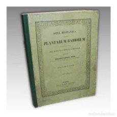 Libros antiguos: OTIA HISPANICA (1853). Lote 54241563