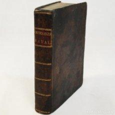Libros antiguos: REAL ORDENANZA NAVAL (1802) - CARLOS IV. Lote 54241920