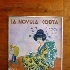 Libros antiguos: GÓMEZ DE LA SERNA, RAMÓN. LOS DOS MARINEROS : NOVELA INÉDITA. (LA NOVELA CORTA ; 458) . Lote 72014423