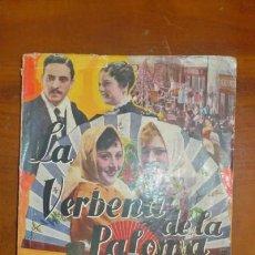 Livres anciens: LA VERBENA DE LA PALOMA ... (LA NOVELA SEMANAL CINEMATOGRÁFICA. EDICIONES ESPECIALES). Lote 72447383