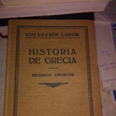 Libros antiguos: HISTORIA DE GRECIA. Lote 72746239