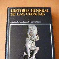 Libros antiguos: HISTORIA GENERAL DE LAS CIENCIAS. TOMO 2. ORBIS. Lote 74136315