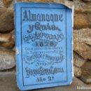 Libros antiguos: ENRIQUE SERRA CAUSSA: ALMANAQUE Y GUÍA DEL AMPURDAN PARA EL AÑO 1878, AÑO 2º.. Lote 74930667