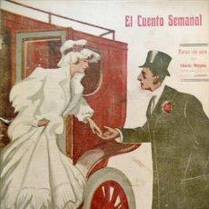 Libros antiguos: MARQUINA, EDUARDO. BESO DE ORO. 1909.. Lote 74942415