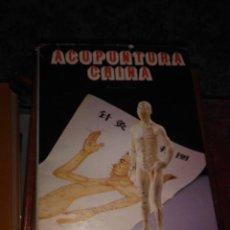 Libros antiguos: ACUPUNTURA CHINA. Lote 74949239